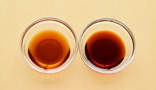 淡口醤油は代用できる?濃口醤油と白だしならどっち?味は変わる?