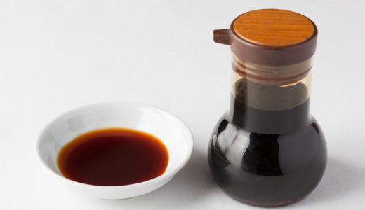 濃口醤油と薄口醤油・たまり醤油の違いは?特徴や製造方法を確認!
