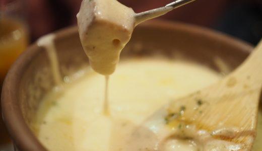 チーズフォンデュのチーズが固まる・分離する対処法は?原因と固まらない方法!
